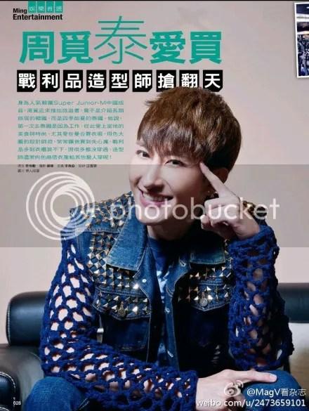 photo 130526-zhou-mi_zps01b980ce.jpg