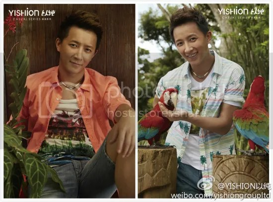 photo 130528-yishion-update-with-hangeng-1_zps0ad08d94.jpg