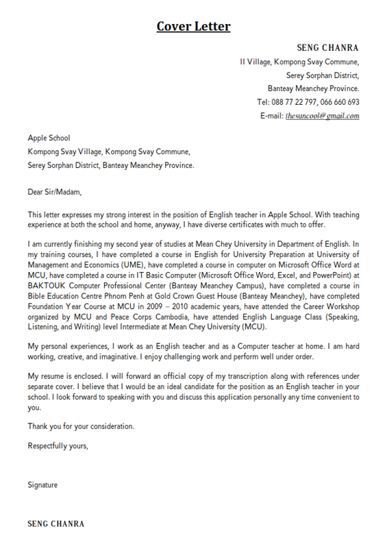 Example of application letter for english teacher English Teacher Cover Letter Example