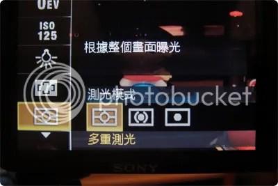 HX5V 測光Menu