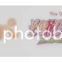 [OVA] Sono Hanabira ni Kuchizuke o 3 - Anata to Koibito Tsunagi OVA Trailer