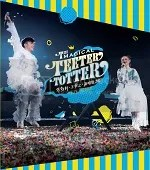 《The Magical Teeter Totter 2017》Live 2blu-ray