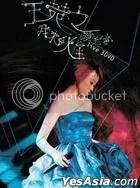 《王菀之我來自火星演唱會08》DVD