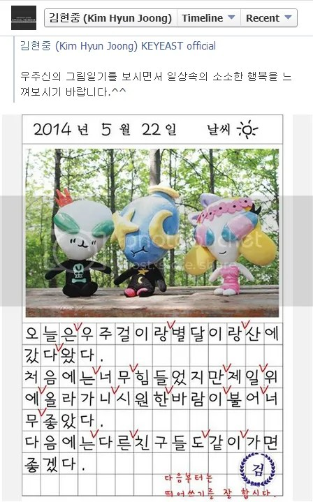 photo 2014-05-22_1700_zps82b41cfa.png
