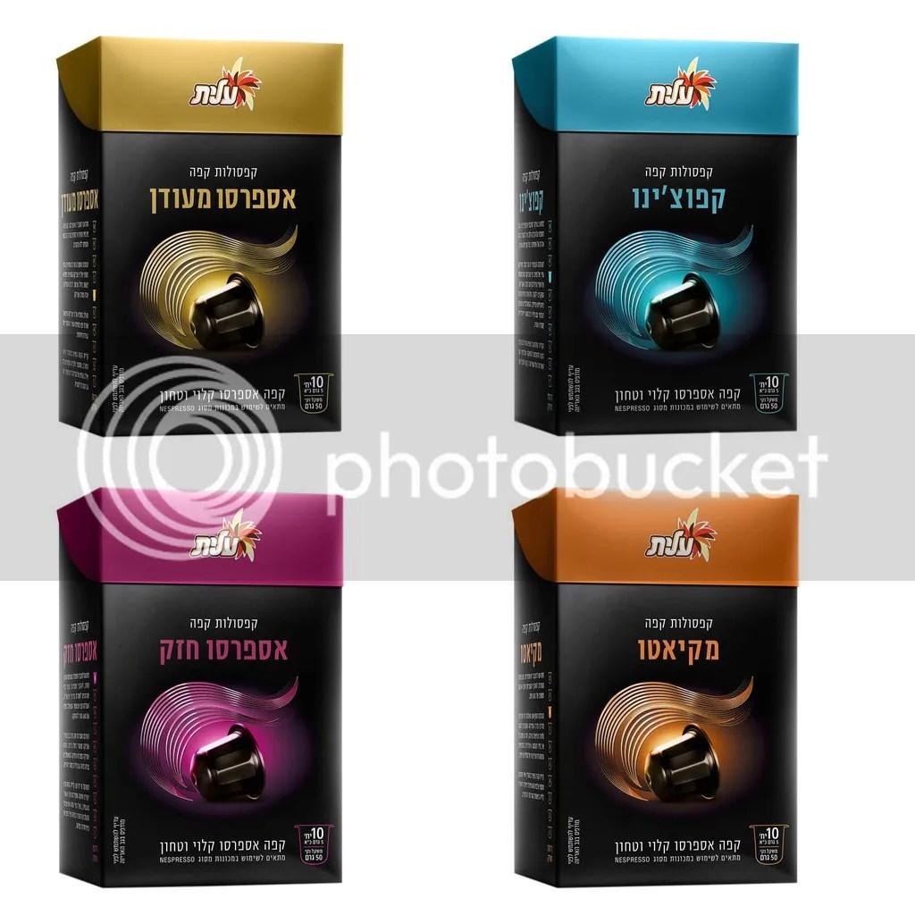 nespresso compatible capsules elite coffee 10 box 4