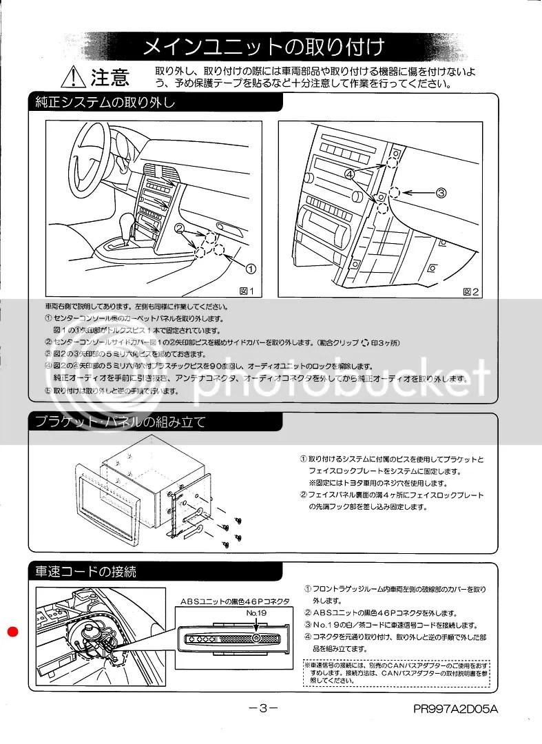 porsche 964 stereo wiring diagram heating element 996 radio nav fuse box