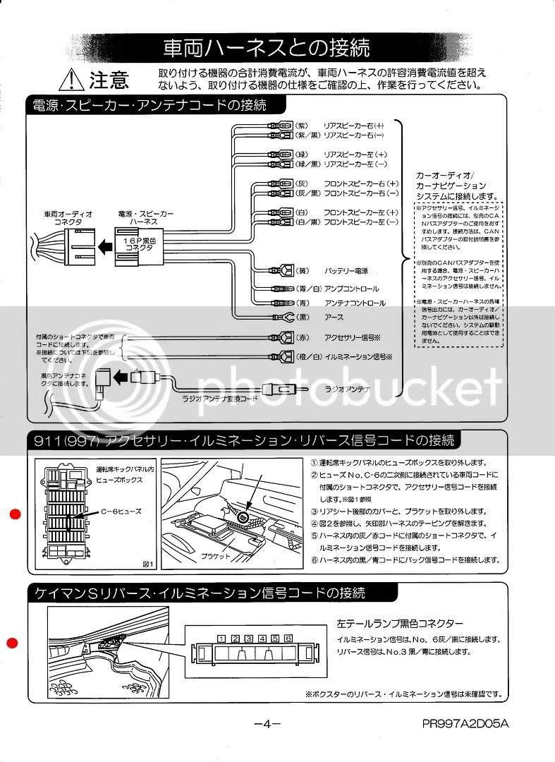 hight resolution of install help rh planet 9 com porsche cayenne pcm wiring diagram porsche pcm 3 1 wiring diagram