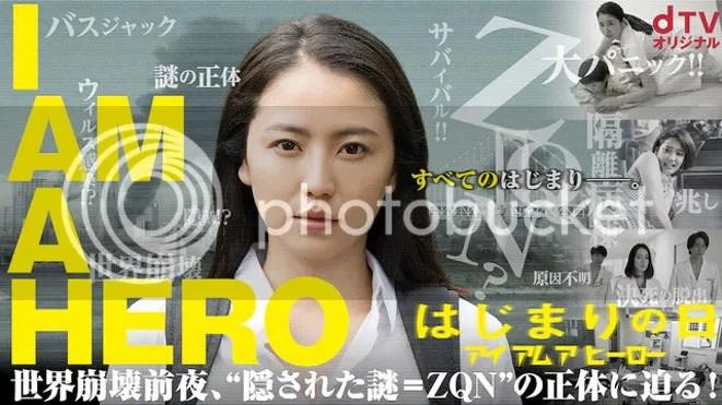 I'm_Hero
