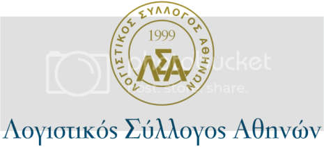 ανακοινώσεις λογιστικός σύλλογος αθηνών