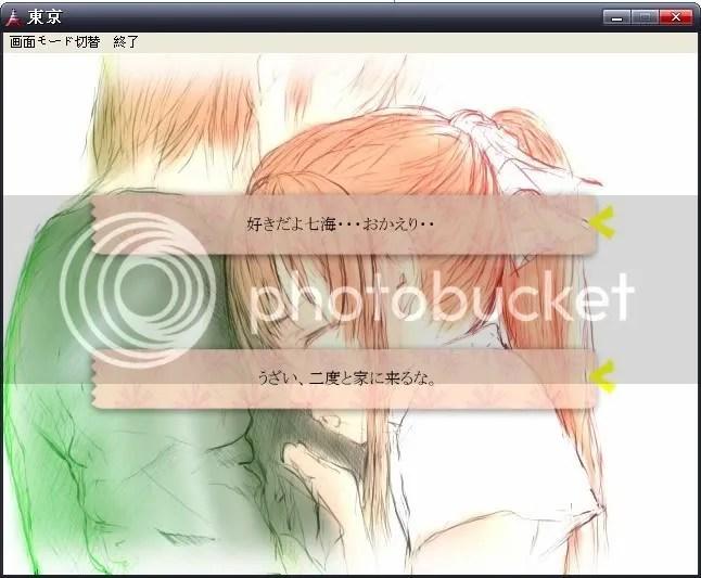 https://i0.wp.com/i137.photobucket.com/albums/q216/f_klaus/tokyo_lover_ed.jpg