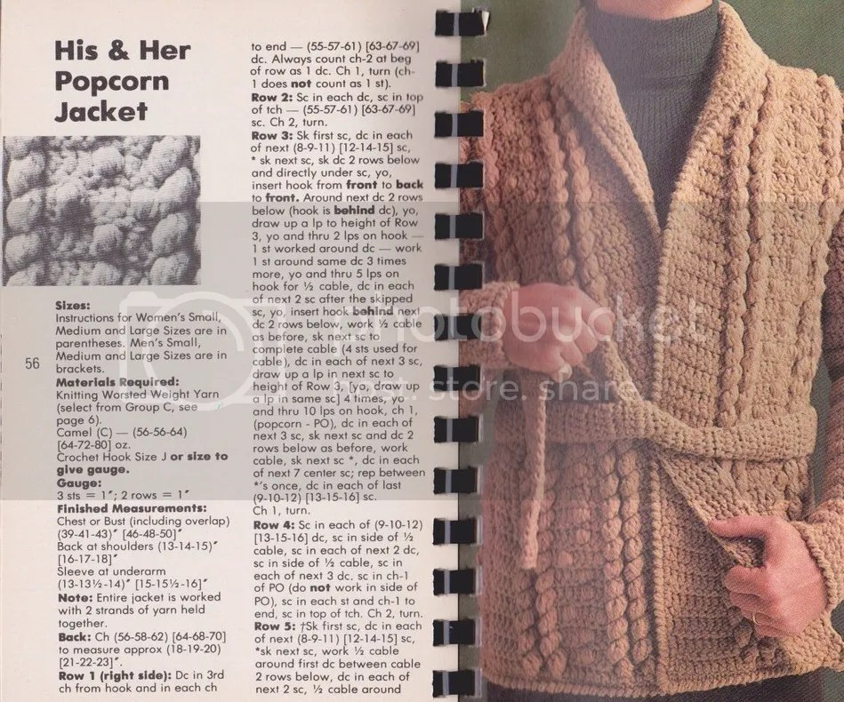 chloeheartsowls.com vintage crochet pattern - 1970s his & her popcorn jacket