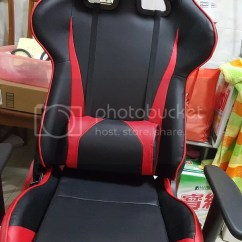 Chair Cover Qoo10 High Back Camping Project Throne Gaming Chairs Know What You Re Getting And This Image Has Been Resized Click To View Original