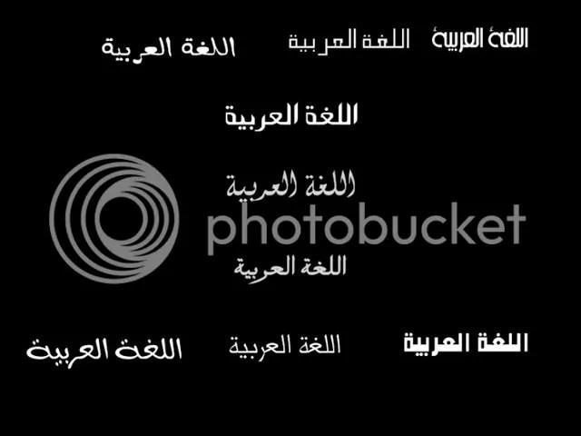 خطوط عربية للماك