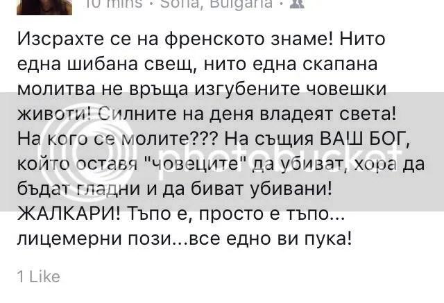 photo 12226740_871447389638069_783062078_n_zpsijzlpgoq.jpg