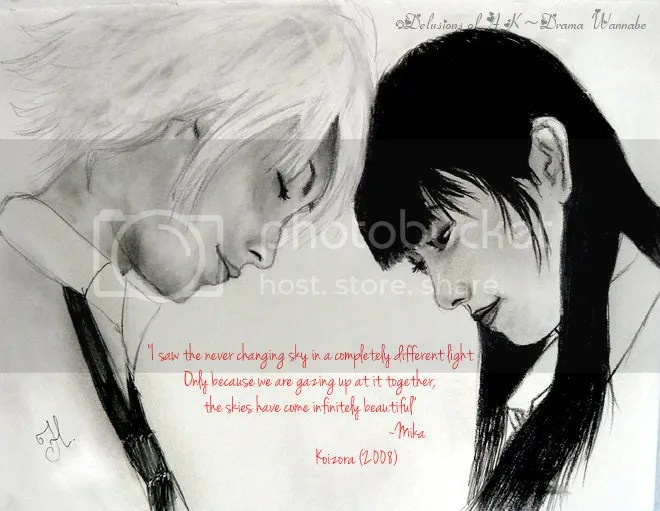 Japanese Drama Quote ~ Koizora