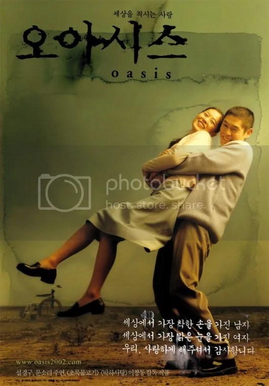 Korean movie, Oasis 2002