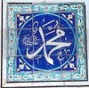 Abdul Muneer's Corner