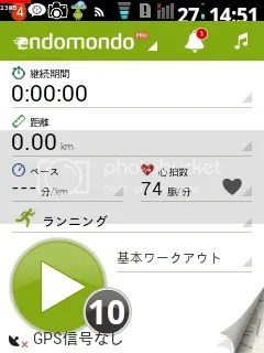 Endomondo Sports Tracker Proでも問題なく接続