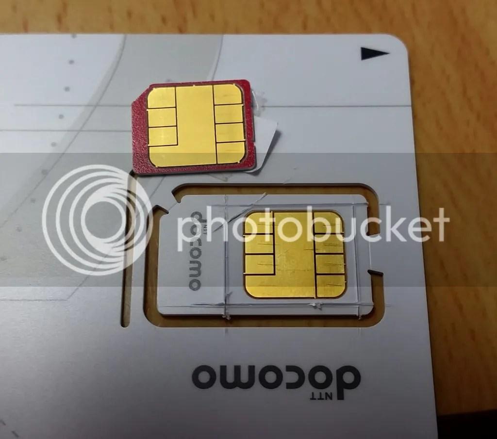 標準サイズのb-mobile 1GB定額のSIMカードをモバイルルーターAterm MR02LNで使えるよう自力でマイクロSIMカードサイズにカット