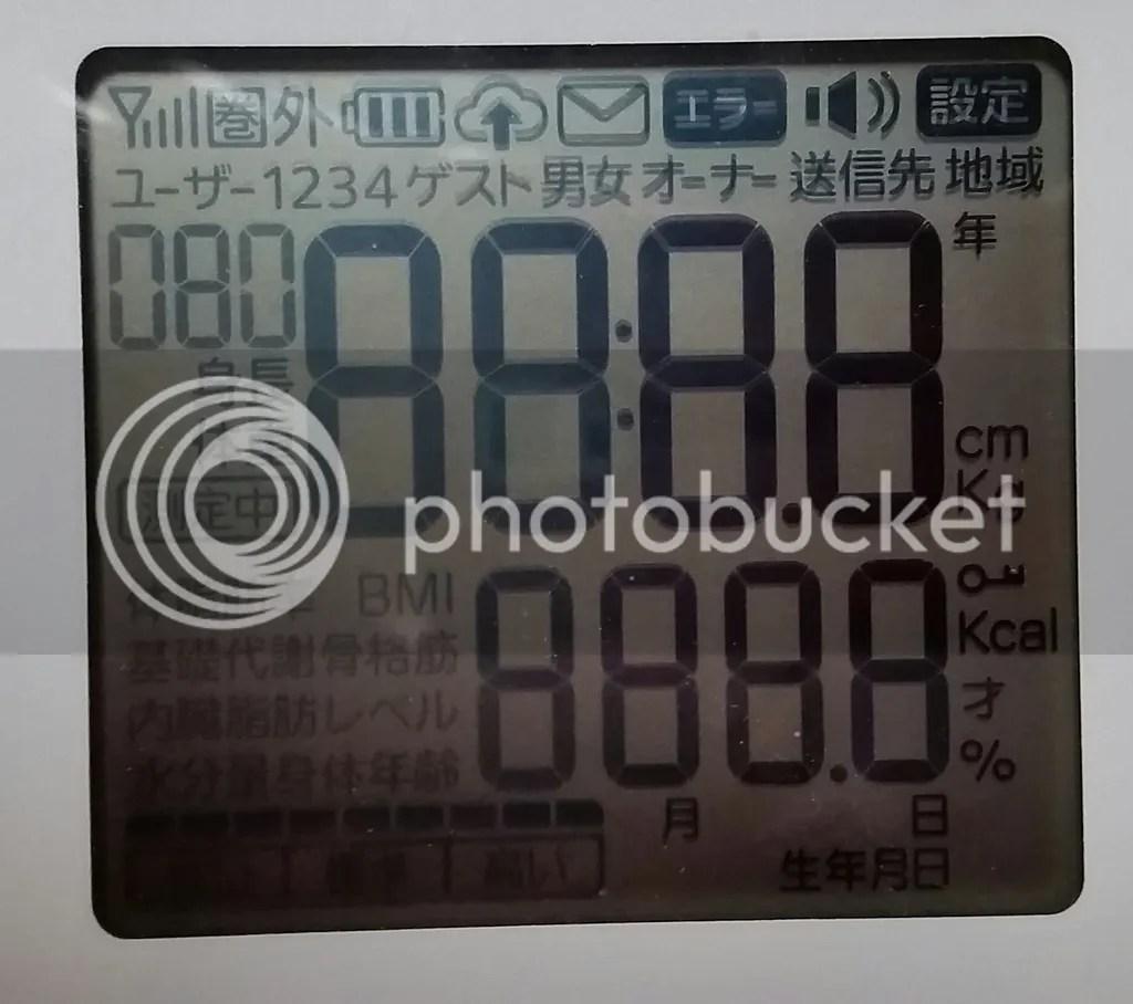ドコモ3G(FOMA)SIMカードを挿して起動するとまずこの画面が点滅