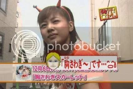 Niigaki Risa in Hello! Morning's Hakkan CM segment