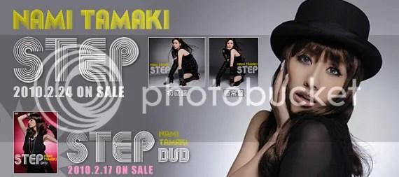 Nami Tamaki : Step Banner
