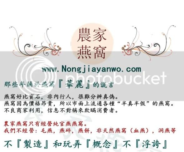 photo yaho1.png