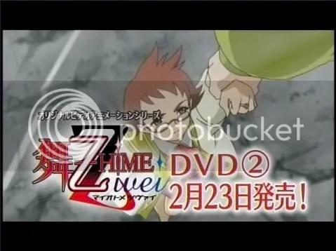 Mai Otome Zwei OVA 2 Trailer 10.