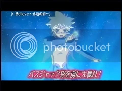Mai Otome Zwei OVA 2 Trailer 5.