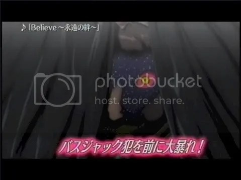 Mai Otome Zwei OVA 2 Trailer 6.