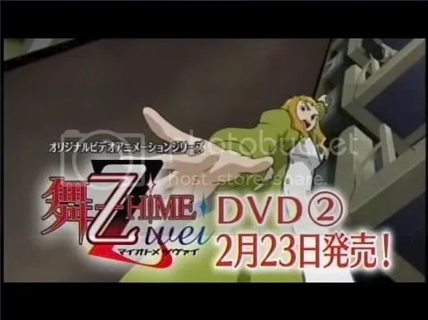 Mai Otome Zwei OVA 2 Trailer 9.