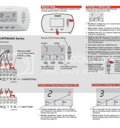 honeywell thermostat rth3100c wiring diagram wiring diagram third honeywell thermostat installation honeywell rth2310b wiring diagram wiring [ 1023 x 805 Pixel ]