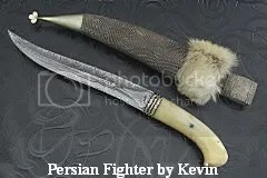 Persian Fighting Blade