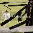 O-Ren Ishii Shirasaya from Kill Bill
