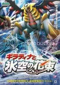 Pokemon Movie 11