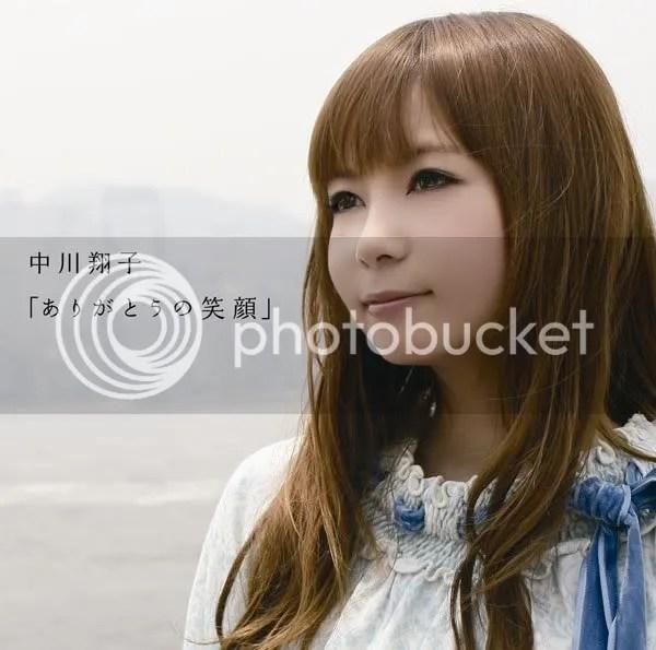 https://i0.wp.com/i155.photobucket.com/albums/s296/teriyakimusic/shokoEgao0.jpg