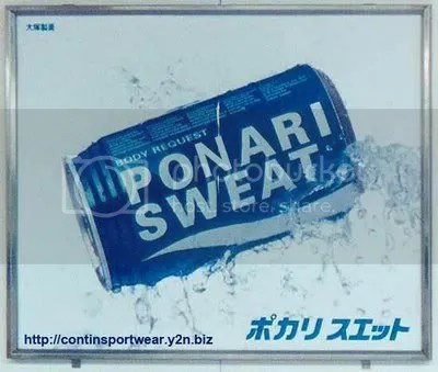 Ponari Sweat Lagi