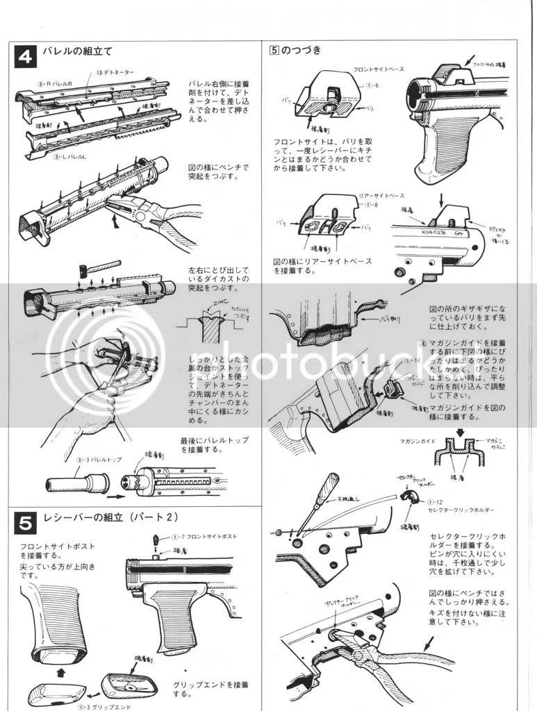 MGC Beretta M12s