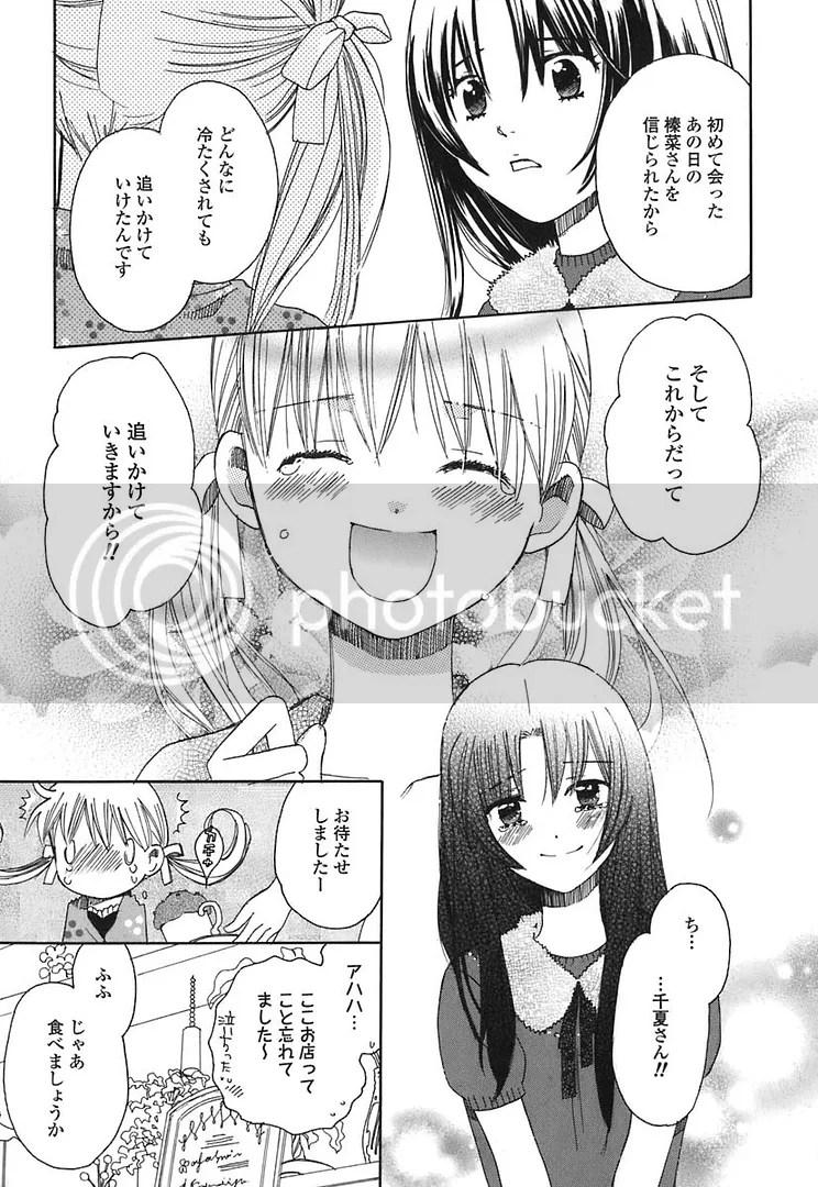 Hatsu Koi Shimai 12.