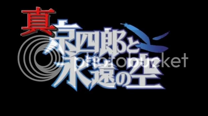 The 'REAL' Kyoushiro to Towa no Sora.'
