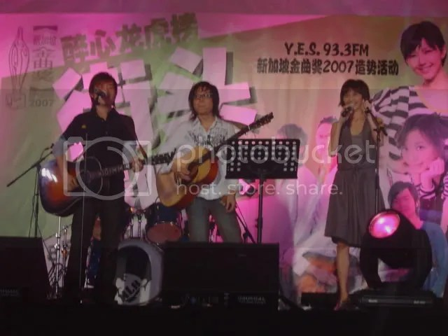 YES 933 Bao Chang Hui 2007 @ Millenia Walk 5