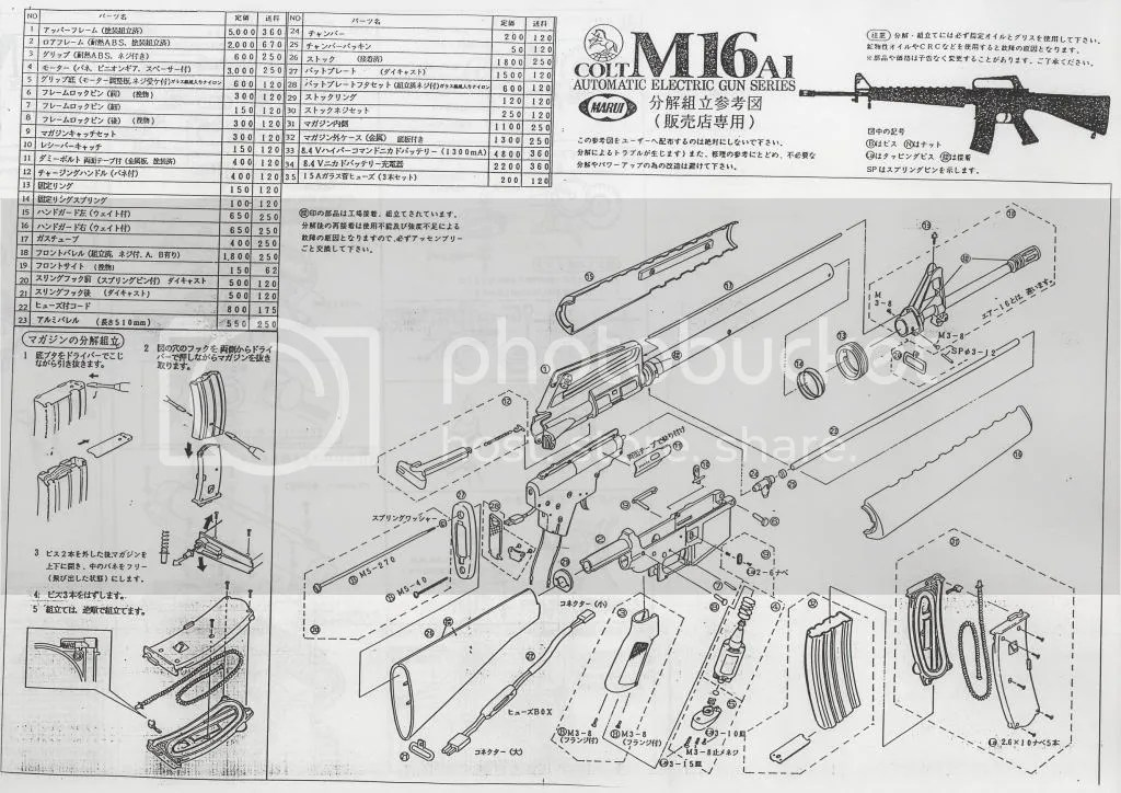 m16 exploded diagram 2016 kia rio radio wiring m4