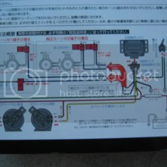 Hella Supertone Wiring Diagram Dual Battery System Boat Mitsuba Arena Horn 33