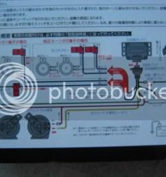 wiring diagram horn scion wiring diagram centre 05 scion xb horn wiring diagram wiring libraryhorn install [ 1024 x 768 Pixel ]