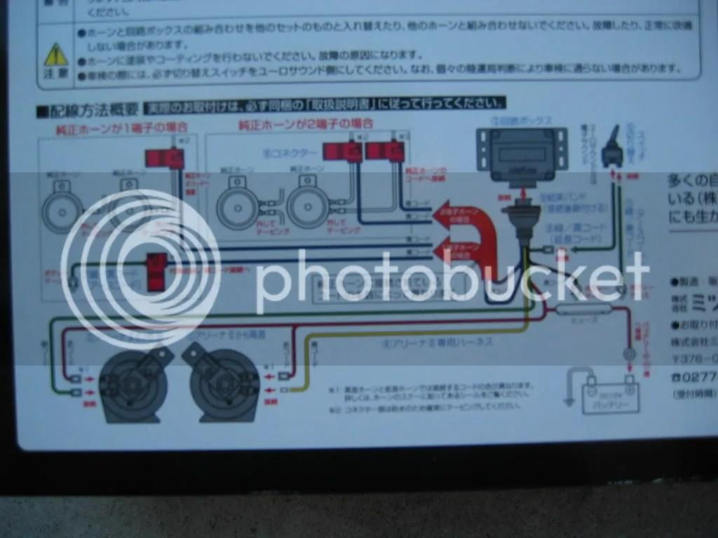 hight resolution of wiring diagram horn scion wiring diagram centre 05 scion xb horn wiring diagram wiring libraryhorn install