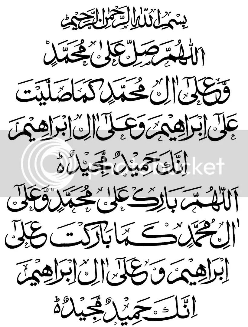 Jumu'ah: Day of Durood
