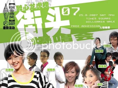 YES 933 Bao Chang Hui 2007