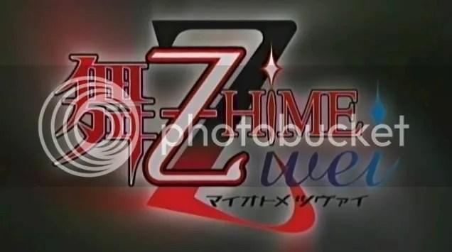 Mai Otome Zwei OVA 3.