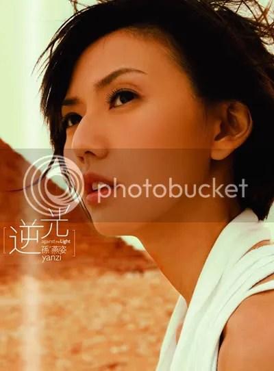 Ni Guang Album Cover.