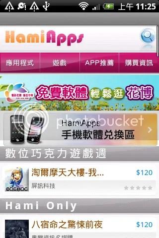 Hami App
